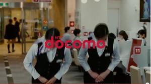 Dokomo